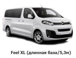 Citroen SpaceTourer Feel XL 2017-2020